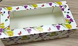 Картонна Коробка для рулетів 330*150*110 жовта, фото 3