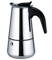 Гейзерная кофеварка Kamille Stainless Steel на 9 чашек 450мл KM-0662