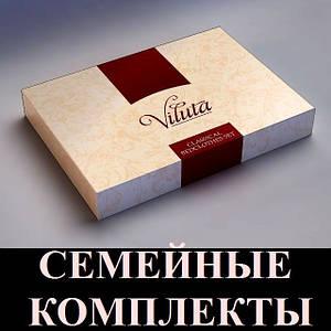 Постельное белье, семейные комплекты, сатин, Вилюта (Viluta)