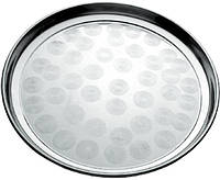 Поднос Empire круглый Ø50см, металлический круговым матовым декором EM-1350