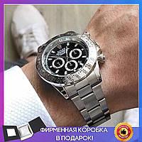 Металлические мужские часы Rolex Daytona, Ролекс, срібний чоловічий годинник