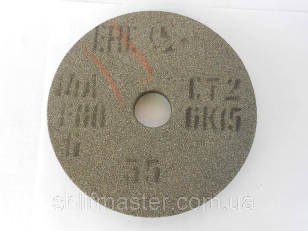 Круг шлифовальный электрокорунд нормальный керамика 14А ПП 175х20х32 16-40 СМ-СТ/F80-F40 K-O