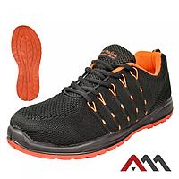 Кроссовки ARTMAS BTEX S1P с металлическим носком