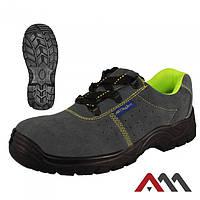 Полуботинки BPZO1 без металлического носка. ARTMAS