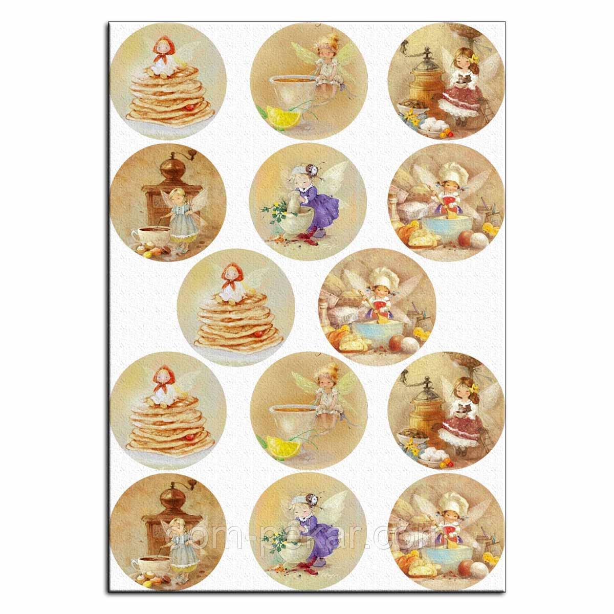 Капкейки-6 см Кухонные феи вафельная картинка