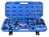 Набор фиксаторов для обслуживания двигателей группы VAG: Audi А4, А6, А8, А11 97-04гг; VW Passat 98-04гг (28