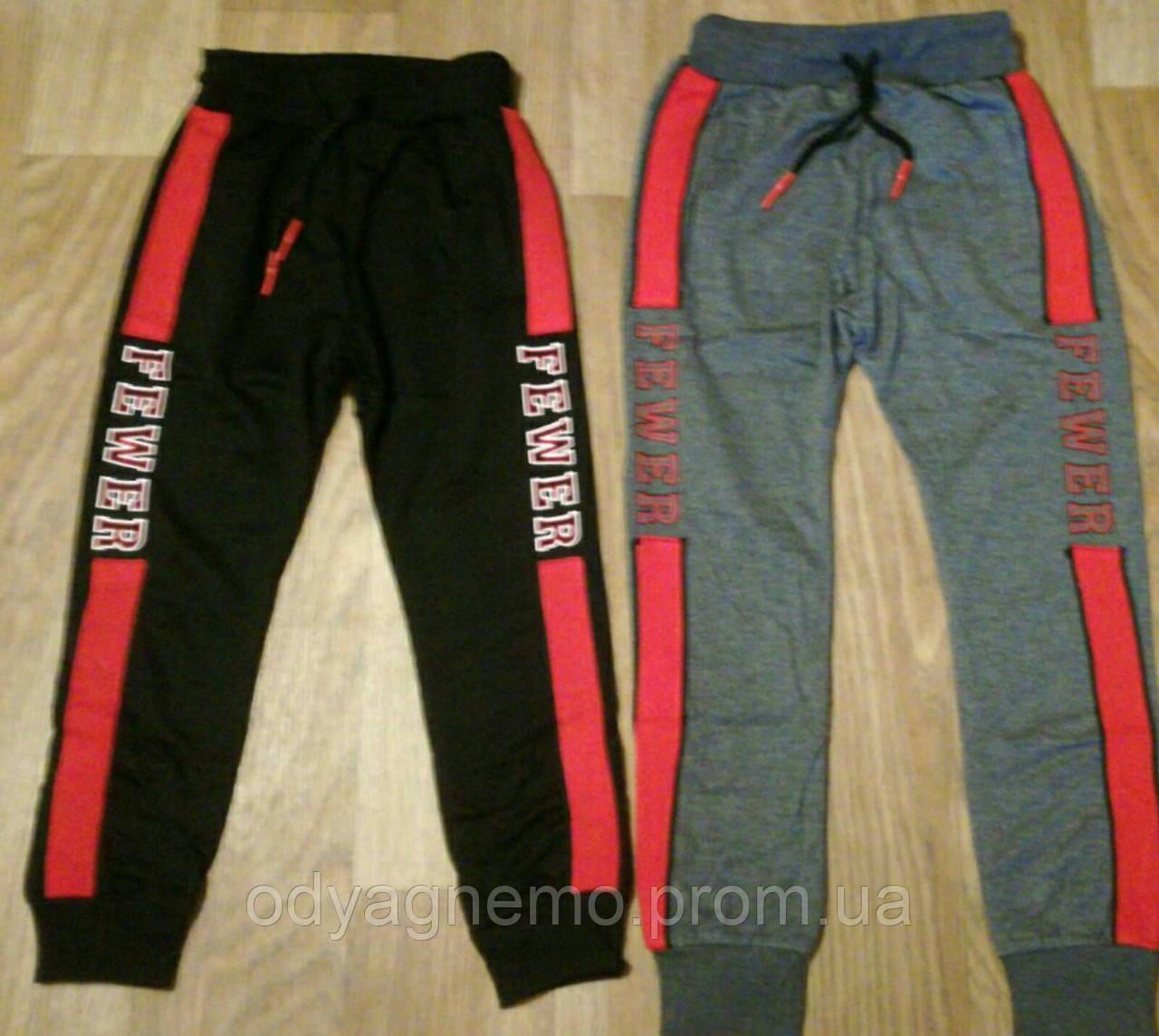 Спортивные брюки для мальчиков Cross Fire, 8-16 лет. Артикул: CF0304