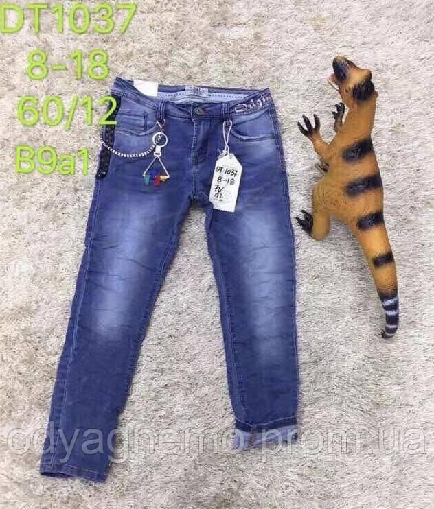 Джинсові брюки для хлопчиків S&D, 8-18 років. Артикул: DT1037