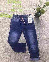 Джинсові брюки для хлопчиків S&D, 4-12 років. Артикул: DT1044