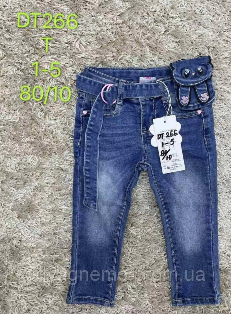 Джинсовые брюки для девочек S&D, 1-5 лет. Артикул: DT266