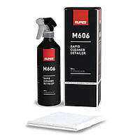 Препарат для быстрой очистки кузова Rupes M606 Rapid Cleaner Detailer 500 ml
