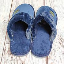 Мужские домашние теплые комнатные тапочки тапки синий 42/43р 27.5-28см, фото 2