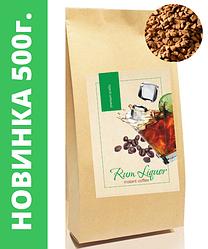 """Кофе растворимый  ароматизированный Ром ,500 г. ТМ """"Premium Quality"""""""
