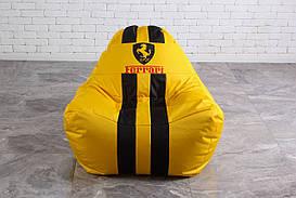 ЖелтоеБескаркасное кресло мешок диван Ferrari, Феррари с логотипом