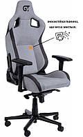 Геймерське крісло GT Racer X-8005 Light Gray/Black Suede