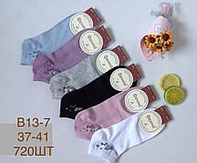 """Шкарпетки жіночі """"Фенна"""" бавовняні розмір 37-41 (від 12 пар)"""