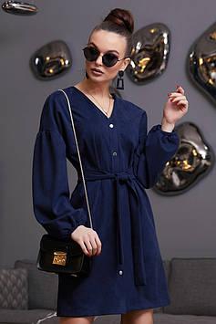 Расклешенное замшевое платье под пояс с пышными рукавами синее + пояс