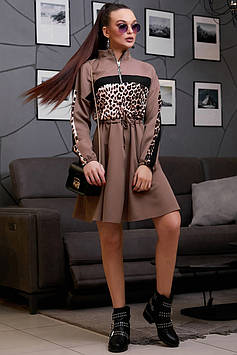 Модное расклешенное платье с завышенной талией, цвет: кофе с черным и леопардом принтом