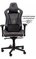 Геймерське крісло GT Racer X-8005 Dark Gray/Black