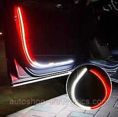 Подсветка дверей авто LED RGB ДИНАМИЧЕСКАЯ (2 х 1.2 м, белая + красная подсветка)