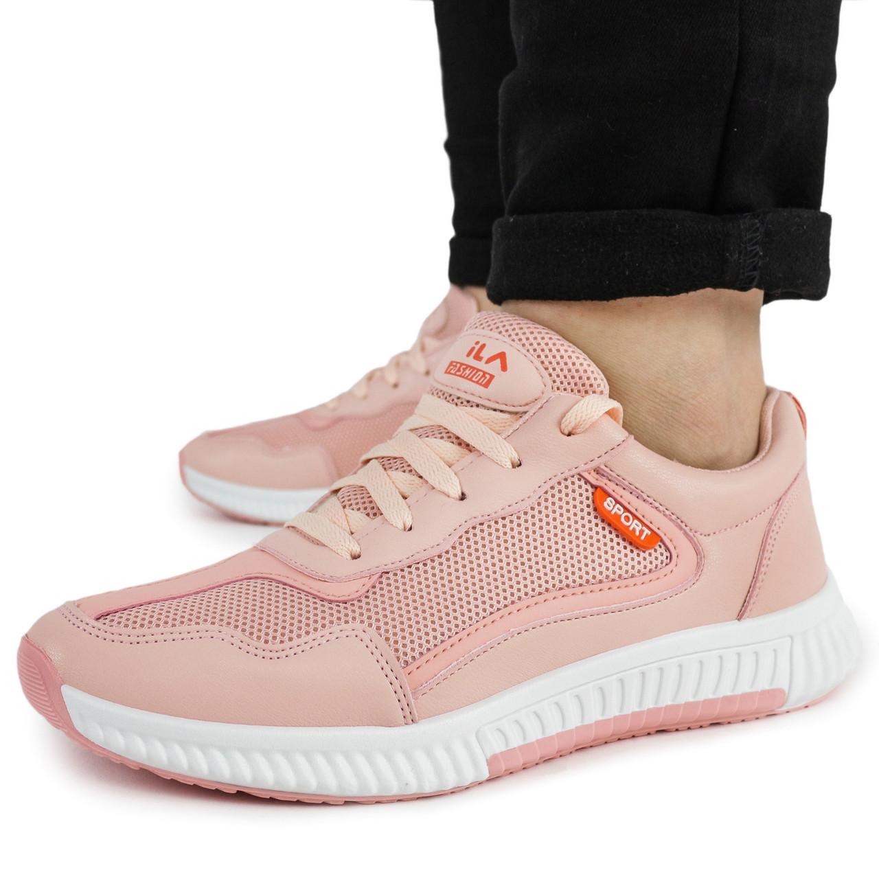 Кроссовки ILA Fashion женские розовые 37 р. 24,5 см (1145235474)