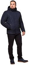Синя комфортна чоловіча куртка на зиму модель 19121