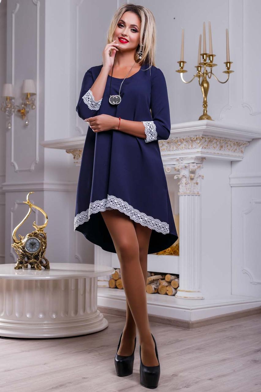 Молодіжне плаття трапеція з подовженою спинкою | костюмка + мереживо | wвет: темно-синій, білі вставки