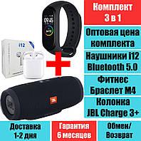 Колонка JBL Charge 3+ Черный, Фитнес браслет M4, наушники блютус i12 Mini Bluetooth Комплект QualitiReplica, фото 1
