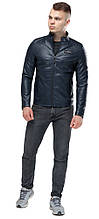 Темно-синяя куртка молодежная мужская осенне-весенняя модель 36361