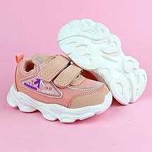 7502A Кроссовки для девочки мигалки Пудровые тм Boyang размер 21,22,23,24,25,26, фото 3