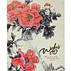 Большой фотоальбом на 400 фото в подарочной коробке - МЕГА альбом для фотографий 400/10х15см, фото 2
