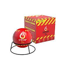 Автономна сфера порошкового пожежогасіння LogicPower Fire Stop S3.0M (LP10984)