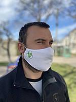Защитная маска для лица Quarantine Белый