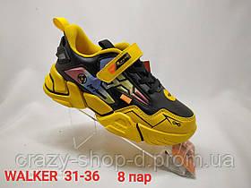 Стильные кроссовки на мальчика весна желтые