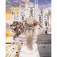 Картина рисование по номерам Идейка Яскравий відпочинок 40х50см КНО4608 набор для росписи, краски, кисти,
