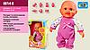 Кукла функциональная 0814-8