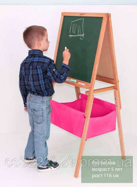 Мольберт детский двухсторонний растущий MrWoodyson Grow Магнитный розовый