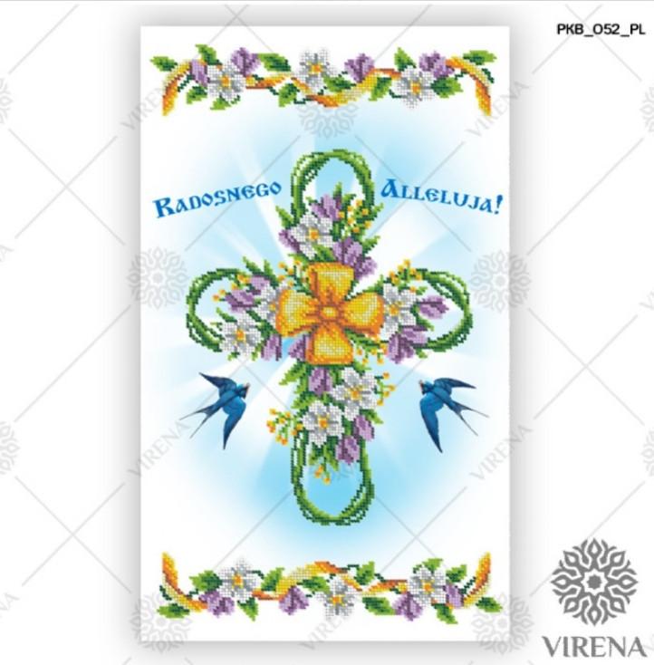 РКВ-052PL. Рушник для вишивки бісером на Великдень