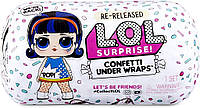 Кукла ЛОЛ конфетти L.O.L. Surprise! Confetti Under Wraps Doll 15 Surprises