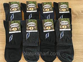 Бавовняні шкарпетки для чоловіків «Різні Емблеми» Україна, фото 3