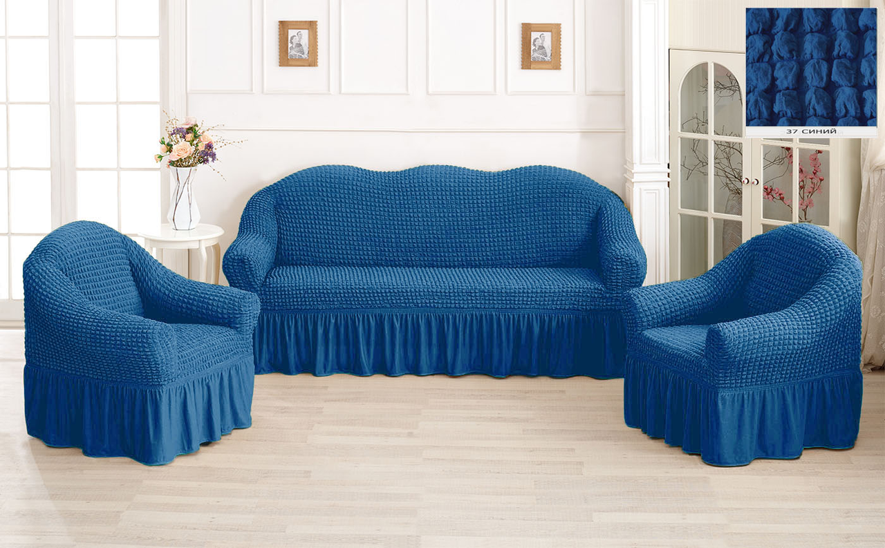 Чехлы на диван + кресла  Дивандеки Турецкие  Цвет -Синий