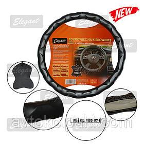 Чехол на руль из натуральной кожи Elegant Plus M черный объемный EL105671