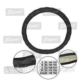 Чехол на руль из экокожи Elegant Plus M черный перфорированный с массажером EL105726