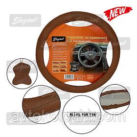 Чехол на руль кожаный Elegant Plus M коричневый EL105716