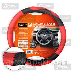 Чехол на руль кожаный Elegant Plus M красный-черный EL105666