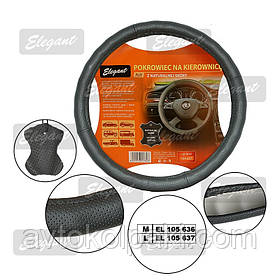 Чехол на руль кожаный Elegant Plus M черный перфорированый с массажером EL105636