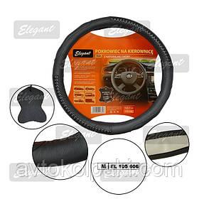 Чехол на руль кожаный Elegant Plus M черный с косичкой EL105606