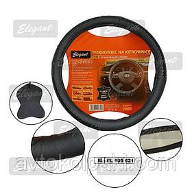 Чехол на руль кожаный Elegant Plus M черный с косичкой EL105621