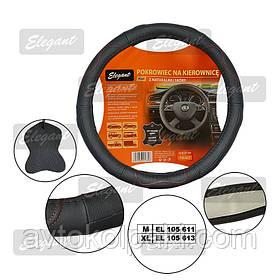 Чехол на руль кожаный Elegant Plus M черный с красной нитью EL105611