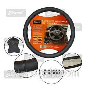 Чехол на руль кожаный Elegant Plus M черный с массажером EL105631